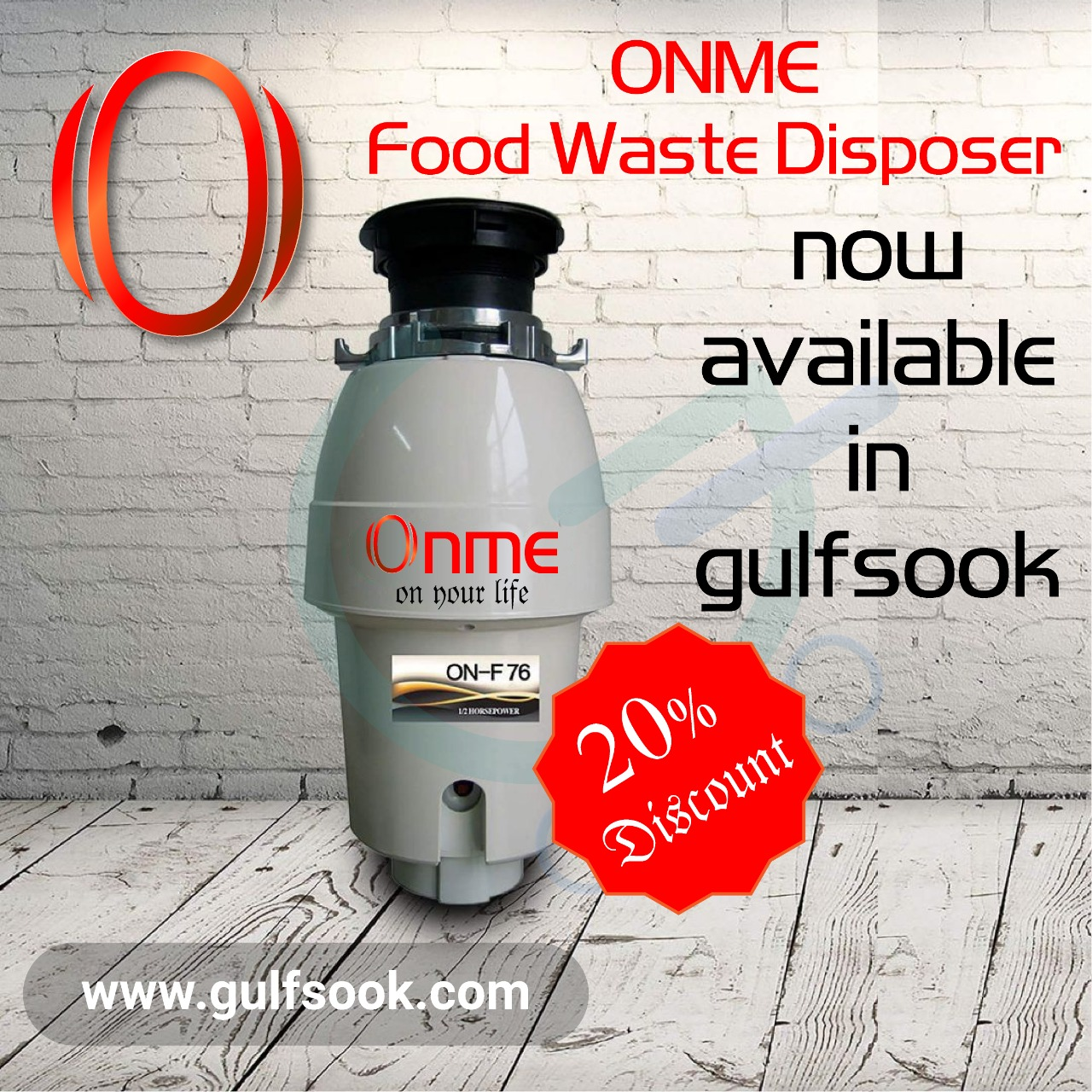 onme food waste dispenser